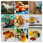 【台北萬華/西門町咖啡】Oyami cafe,夢幻餐廳化身防疫安心餐廳/獨立包廂用餐讓你更安心,豐盛的義式排餐、義大利麵、美味燉飯和甜蜜下午茶!