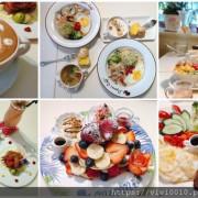 圓圓家愛吃貨<西門町咖啡>-Oyami cafe西門店,義大利麵、下午茶,菜單美味多元化,適合多人聚餐還有獨立包廂用餐/防疫安心餐廳
