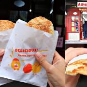【金門‧金城鎮】金一燒餅店‧三大人氣燒餅店之一 鹹甜燒餅均一價 甜餅會爆漿