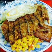 [台南中西區美食推薦]三星社區排骨飯/內用免費暢飲古早味紅茶