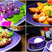 【台北信義】NARA Thai Cuisine 泰式料理 台北統一時代店 正宗泰國餐廳 米其林推薦泰式料理 台北泰式餐廳推薦 市政府捷運站 信義區美食