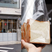 台中南屯│麵包林里-南屯老街烘焙香,職人精神的北海道函館牛奶吐司、可頌、歐式麵包 - 藍色起士的美食主義