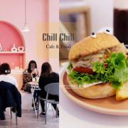 台中北區│Chill Chill cafe&food-韓風粉色系早午餐咖啡館,IG熱點網美必拍 - 藍色起士的美食主義