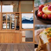 新竹竹北│藍豆Cafe-是咖啡館是甜點店,也是有著書香和親子友善的日系店家 - 藍色起士的美食主義