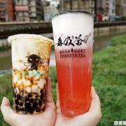 森及茶。惡魔波霸鮮奶始祖+甜心粉紅草莓拿鐵+熊貓珍珠奶茶網美最愛IG打卡飲料--踢小米食記