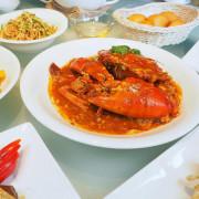 珍寶海鮮台中店,新加坡珍寶辣椒螃蟹千元有找,迷人香辣吮指回味,秋日品蟹沙公優惠限量推出!