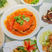 珍寶海鮮Jumbo Seafood(台中中港店)   新加坡辣椒螃蟹,珍寶海鮮平日套餐一人990元吃沙公套餐。 - 螞蟻幫的櫥櫃