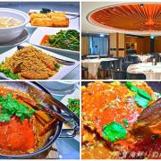 台中美食 珍寶海鮮Jumbo Seafood 新加坡人氣辣椒蟹上桌,只要888元,輕鬆享受生猛珍味國寶級手藝