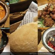 【國內美食】台中西區-沐越 Mu Viet 越式料理