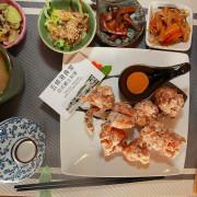 吃。台南|中西區|  專賣日式相關料理。餐點口感有水準,重點定價非常超值「五條港食堂-日式鄉土料理」。