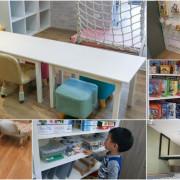 讓孩子輕鬆玩桌遊、閱讀、手作 X 給爸媽有紓緩放鬆的時光的自遊島玩創基地|高雄室內親子去處新選擇(可包場) - 跟著尼力吃喝玩樂&親子生活