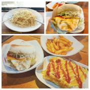 【好食早餐】超高cp值早午餐,優質銅板美食,經典薯餅塔等你來吃!  (近捷運科技大樓站/國北美食)