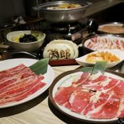 新竹美食 新竹東區太郎燒肉提供平價高檔的日式無煙燒烤,多人套餐低價位好品質三人套餐有火鍋有燒烤1480元吃飽飽^^