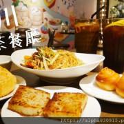 【Tw】川川港式茶餐廳|在台北市信義區體驗香港平民食堂文化