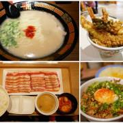 2020日本來台美食 15間嚴選必吃 不能飛日本一樣能吃到日本美食