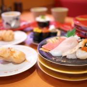 【台北美食】SUSHIRO スシロー壽司郎 新北中和環球店B2,壽司郎也有生魚片囉,螃蟹季新品壽司上架中,趕快來嚐鮮,內含超詳細菜單。