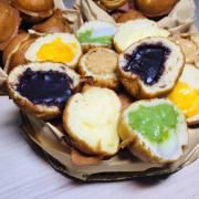 [分享]逢甲夜市銅板美食滾滾燒雞蛋糕