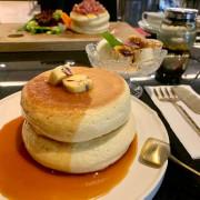 椿Tsubaki Salon 台北晶華酒店內的北海道舒芙蕾厚鬆餅,鹹口味鬆餅意外好吃,大推!