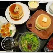 台北中山‧晶華酒店【椿Tsubaki】北海道人氣鬆餅店‧正式常駐!!