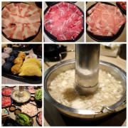 【新竹竹北美食】連進酸菜白肉鍋(竹北店),平日午餐半價吃到飽。