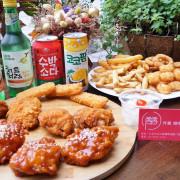 景美站美食 滿滿炸雞 咖哩 燒酒 超高CP值 三種風味一次滿足 韓風系炸雞店 - 安妮的天空