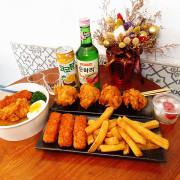「景美韓式美食/炸雞餐酒」【滿滿 炸雞 咖哩 燒酒】小巧精緻,外帶方便,原味炸雞多汁美味!