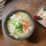 高雄美食||李三鍋燒-多種湯頭的鍋燒麵,份量夠用料也不隨便||新興區、中央公園站、鍋燒意麵