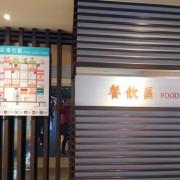 林口長庚醫院美食街