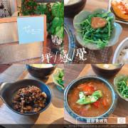 新北坪林x美食【坪感覺】坪林老街/ 文青咖啡廳+甜點店/ 老屋翻新