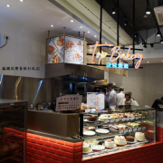 【台北 松山】提供各式下午茶、輕食、客製拉花『唐璞烘焙』是一家麵包店也是一家咖啡廳,松山區麵包店推薦