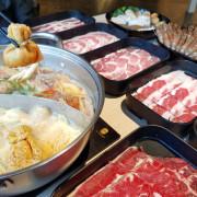 《高雄美食》肉肉屋❤火鍋吃到飽!自取食材超過50種~啤酒也是吃到飽!!