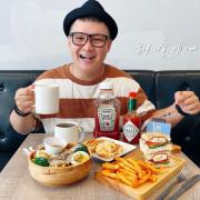 【食記.新北蘆洲】敖炸~早安,一起來『MISSx秘食咖啡』吃健康美味的早午餐!