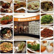 食 ☞ 中和環球4F ▍瓦城集團-時時香 RICE BAR ▍用餐不限時,適合三五好友聚會、聚餐的好所在!!!