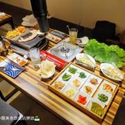 [食]台北 林森北 新鮮生菜吃飽飽 吃燒肉也可以健康又美味 燒肉-生菜包肉-綾aya