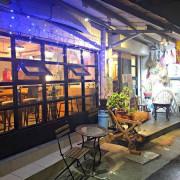 【古亭】古亭站附近巷弄新開店 ‧ 創意的異國美食 ‧ 起司像瀑布的深盤披薩 ‧ A&A異國美食