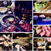 瓦崎燒烤公館店:優質精緻單點吃到飽燒烤火鍋餐廳(台北市中正區)