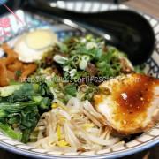 絲達生活誌Star Life Select●老台客食麵自製椒麻醬拌麵。刺激味蕾的台北車站新美食!
