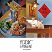 《澎湖馬公》癮餐車變身癮餐廳Addict Restaurant必吃季節限定的一隻魚漢堡