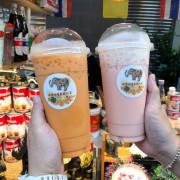 一秒到泰國之咕嚕咕嚕泰國奶茶 Gurn Gurn Thai Tea|新堀江必喝最泰式的茶飲 - 跟著尼力吃喝玩樂&親子生活