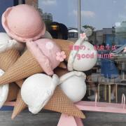 【台中】夢幻粉色少女心的義式冰淇淋