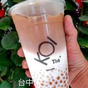 【台中】KOlThé 臺中七期菁選店時尚感的裝潢飲料好喝!!
