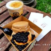 【台中】台北很紅的美好年代★來台中啦★不用到香港也能吃到美食★有夠讚★