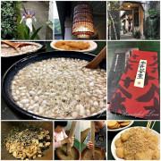 【新竹北埔】在懷舊の80年老屋玩親子DIY擂茶。水井茶堂