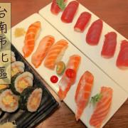 吃。台南美食 北區 成功大學周遭日式美食, 網路Goole評論很好,主要賣各種日式壽司,整體口感美味定價合理範圍「小川壽司」。