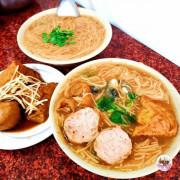 【台中】自家熬煮柴魚湯頭,搭配麵線鮮甜美味入口,大腸魯的入味軟Q適中,小菜搭配薑絲跟滷汁入口好滿足