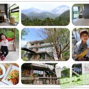 南投住宿-One House 私人住宅 一棟日月潭旁的清水模現代建築丨山上寂靜私宅