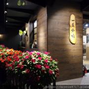 一直咖啡 花草木質調咖啡館【台北市】