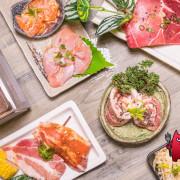 燒肉哦爺|399就能海陸燒烤吃到飽,新開的基隆韓式燒烤吃到飽餐廳!