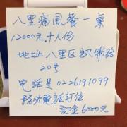 [廣宣]八里吃香喝辣生猛海鮮~快炒店超狂「浮誇大拼盤」 網友:吃完痛風3天