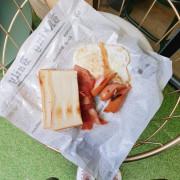【台北大安】設計司早午餐:窩在沙發裡吃著簡單溫馨的吐司配著日光 /台北早午餐
